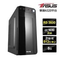 【華碩平台】R5六核{宇宙戰士}GT1030獨顯電玩機(R5-3600/8G/512G_SSD/GT1030-2G)