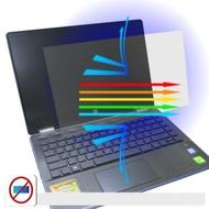 EZstick HP X360 14-dh0000TX 防藍光螢幕貼