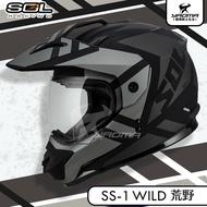 贈好禮 SOL安全帽 SS-1 荒野 消光黑銀 SS1 越野帽 全罩帽 複合式安全帽 雙D扣 耀瑪騎士機車部品