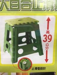 【八八八】e網購~【大百合止滑摺合椅(39cm)RC839】261195椅子摺疊椅釣魚椅登高椅童軍椅子