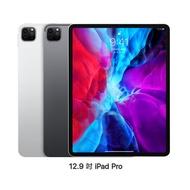 ★樂天雙11購物節 整點特賣5折起★ 11/9  10:00開賣【APPLE】iPad Pro 12.9 WiFi 256G (預購)
