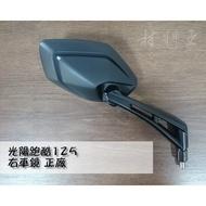 材料王*光陽 跑酷 125 原廠 車鏡.後視鏡(單支售價)-左&右*