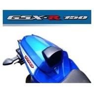 ~MEDE~ 鈴木原廠正品 Suzuki Gsx R150 GSX-R150 專用 單座蓋 有三色 藍 黑 白