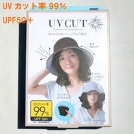 SUN-FAMILY - UV CUT折疊雙面用防曬帽(黑色x藍色條紋)