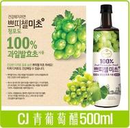 《Chara 微百貨》韓國 CJ 青葡萄醋 水果醋 果醋 紅醋 葡萄 健康 500ml