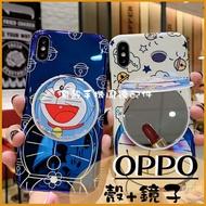 =卡通殼+隨身鏡 OPPO Reno 4 Pro Reno 4 5G Reno 4 Z 可愛 哆啦A夢 手機殼 藍光軟殼 化妝鏡 貓咪手機殼
