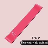 【 Stock】Yoga สายยืดมีแรงต้านยืดห่วงยางออกกำลังกายอุปกรณ์ฝึกความแข็งแรง Body Pilates Strength Training