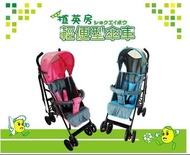 二手植英房嬰兒手推車