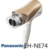 Panasonic 國際牌 雙負離子吹風機 EH-NE74 公司貨