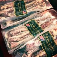 美國牛肋條 牛腩 嫩牛肉條 燉牛肉 滷牛肉 牛肉麵 羅宋湯 咖哩 小包裝 真空 新鮮 牛肉 進口 健身 生酮飲食 無負擔