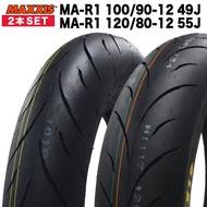2部SET MAXXIS製造MA-R1 100/90-12 49J/MA-R1 120/80-12 55J開道路輪胎後部輪胎前台輪胎前輪後輪HONDA NSR50 NSR80前輪後輪前後輪胎交換輪胎摩托車輪胎摩托車輪胎摩托車輪胎 twintrade