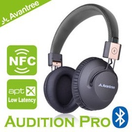 SL《Avantree》Audition Pro 藍芽4.1 NFC超低延遲無線耳罩式耳機AS9P 支援aptX-LL