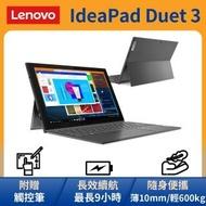 【Lenovo】IdeaPad Duet 3 10.3吋 觸控筆電-尊榮灰 82AT00BWTW(N5030/8G/256G/WIN10S)