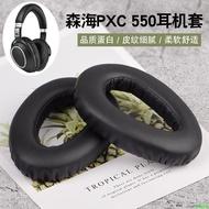 【哆啦A夢】適用森海塞爾PXC550 PXC480 MB660耳機套頭戴式海綿套耳罩帶卡扣
