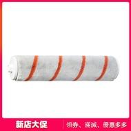 適配 xiaomi小米 追覓無綫吸塵器配件 V9 V9B 木闆刷 地闆刷