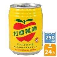 蘋果西打250ml (24入/箱)