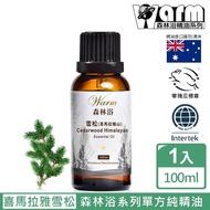【Warm】森林浴單方純精油100ml(喜馬拉雅山-雪松)