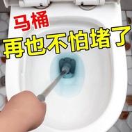 馬桶疏通器神器通廁所管工具衛生間家用通便器堵塞