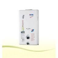 莊頭北AS-7538 10L熱水器超越TH-3102 TH-3100 SH-8205 SH-1012 JT-5310