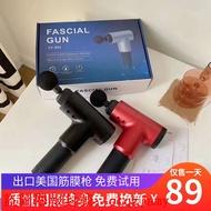 美國fascial gun筋膜槍肌肉放松器充電款按摩深層震動減肥按摩儀