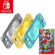 任天堂Switch Lite輕量版主機+超級瑪利歐 奧德賽《贈:玻璃保護貼》藍綠色