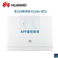 華為 新款 b311As-853 WiFi 4G 無線 分享器 b310as-852 b315s-607 b310