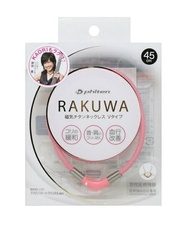 ○ Phiten(φ十)RAKUMA磁力鈦項鏈V型粉紅45cm bloomgreen