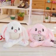 【現貨新品】兔子帽子會動 抖音玩具兔子氣囊帽會動的帽子捏耳朵會動的兔耳朵帽子搞怪禮物 批發