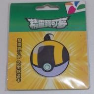 精靈寶可夢造型悠遊卡-ULTRA寶貝球