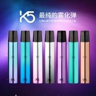 K5 電子霧化棒 K5煙彈 主機 通用relx悅刻 一代 霧大 口感爽 口味齊全 2顆裝 另售K5 套盒 一次性