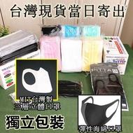 大特價50入249元👉台灣現貨 三層口罩👍海綿口罩 四層活性碳口罩 獨立包裝 四層加厚型 黑色口罩 活性碳口罩 口罩