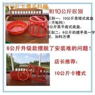 @萌寵用品@㍿❡雞飼料槽雞用籠式料桶狗嘆氣養殖設備養雞鴨鵝雞用料槽雞料食槽