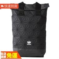 Adidas Shoulder Bag Adidas Clover Issey Miyake 3d Diamond Sport Men And Women Computer Bag Schoolbag