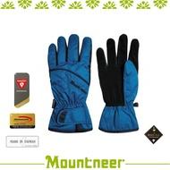 【Mountneer 山林 Primaloft防水手套《 黑/藍》】12G01/機車手套/防水/防風