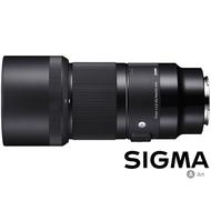【Sigma】70mm F2.8 DG MACRO 1:1微距鏡頭 Art 公司貨(for SONY E-MOUNT / 接環)