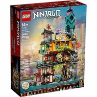 樂高LEGO 71741 NINJAGO 旋風忍者系列   旋風忍者城10週年版