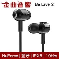 Optoma 奧圖碼 NuForce Be Live 2 黑色 藍牙耳機 線控 | 金曲音響