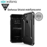 X-Doria Case Defense Shield เคสกันกระแทก รองรับ Apple iphone7 Black
