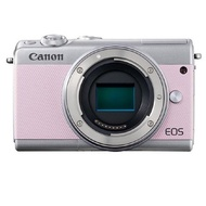 CANON EOS M100 Body Pink