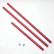 璟勳JX 30mm直徑螺牙鎖定超穩固營柱240cm 黑/紅/棕/藍色可選 JX30-240