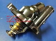 福特 ESCAPE 2.3 04- MAZDA 6 馬自達 6 02-12 節溫器總成 節溫器 水龜 水龜總成 正廠件