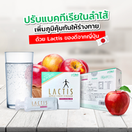LACTIS (Apple Cider)