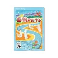 寵物 PETS 繁體中文版 高雄龐奇桌遊