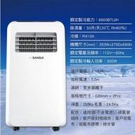SANSUI山水 移動式冷氣SAC-86(SAC86)