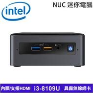 Intel NUC 迷你準系統電腦 (BOXNUC8i3BEH1) i3-8109U 單機