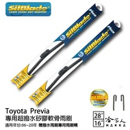Toyota Previa 專用矽膠撥水雨刷 28 16 贈雨刷精 SilBlade 06~20年 哈家人