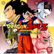 Dragonball Playstation1