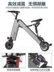 電動機車FTN小型迷你摺疊電動車男女超輕便攜鋰電池電瓶車成人代步自行車 NMS陽光好物