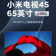代購 小米電視4S / 4S PRO 65吋