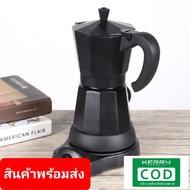 สุดคุ้ม หม้อต้มกาแฟสดแบบไฟฟ้า เครื่องทำกาแฟ มอคค่าพอทไฟฟ้า หม้อต้มชากาแฟ หม้อ Moka pot ไฟฟ้า เครื่องชงกาแฟ auto  เครื่องชงกาแฟสด เครื่องชงกาแฟ dip